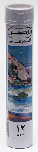 صورة الوان خشبية روكو 12 لون