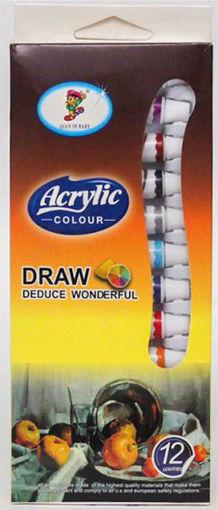 صورة الوان اكريلك عصار 12 لون Draw