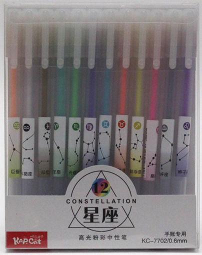 صورة طقم اقلام سائلة جل متعدد الالوان 12 لون