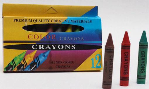صورة الوان شمعية كرايون 12 لون