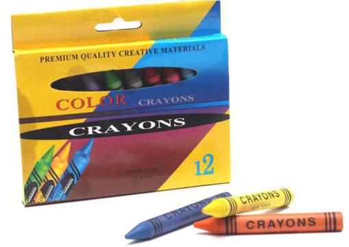 صورة الوان شمعية كاريون 12 لون