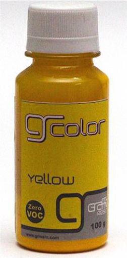 صورة الوان جرافتي ريزن - اصفر - Gr-color