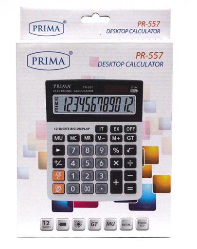 صورة حاسبة بريما  PR-557