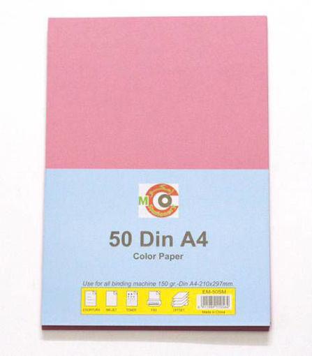صورة ورق مقوى وردي 150 جم