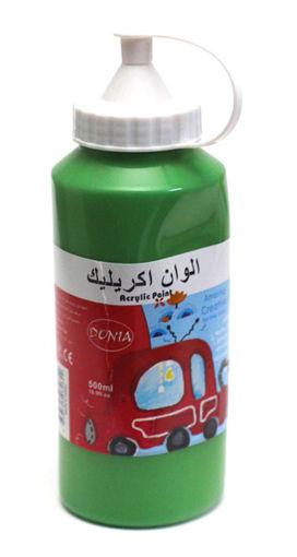 Picture of الوان اكريلك لون اخضر دنيا - 500 ملم