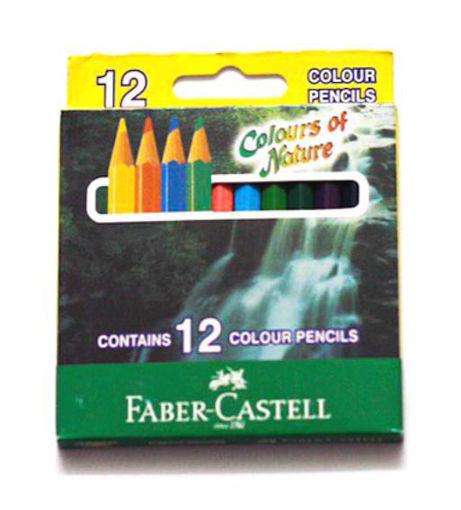 صورة الوان خشبية فيبر كاستل 12 لون