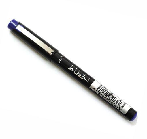 صورة قلم خط الخطاط 2 ملم ازرق