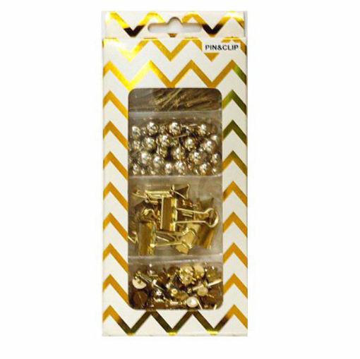 صورة طقم مشابك وكلبسات مكتبية ذهبية