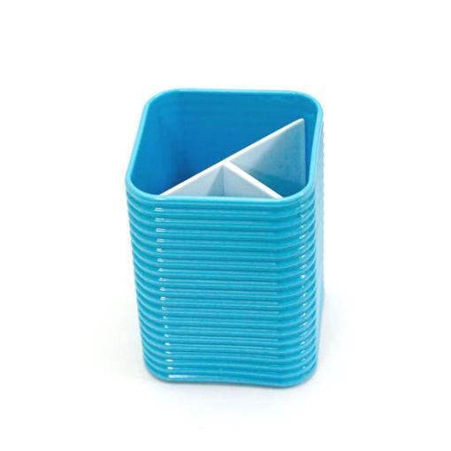صورة كاسة اقلام بلاستيك مقسمه
