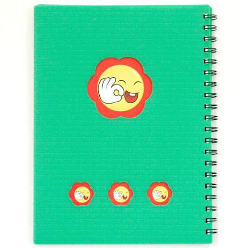 صورة دفتر سلك عربي 100 ورقة B5
