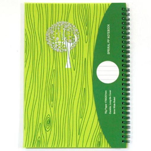 صورة دفتر سلك عربي 80 ورقة B5