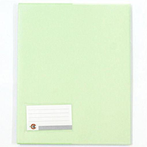 صورة دفتر غلاف بلاستك 100 ورقة B5