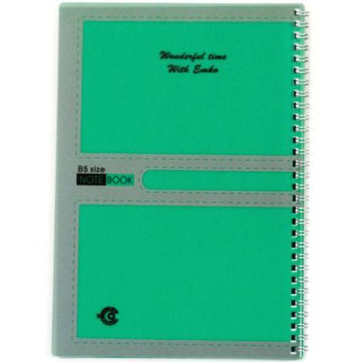 Picture of دفتر سلك عربي 80 ورقة B5