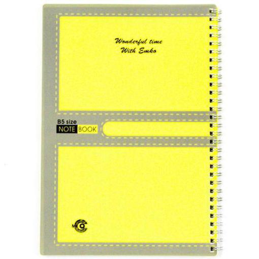 صورة دفتر سلك عربي 40 ورقة B5