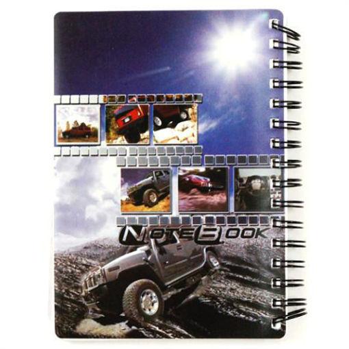 صورة دفتر سلك عربي 200 ورقة A5