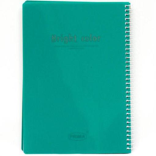 صورة دفتر سلك عربي 200 ورقة A4