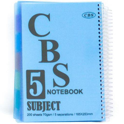 صورة دفتر سلك عربي 200 ورقة B5 - مقسم 5 مواضيع