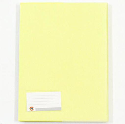 صورة دفتر مجلد 100 ورقة عربي A4