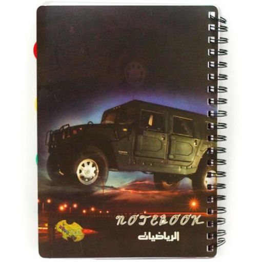 Picture of دفتر سلك عربي 100  ورقة A4