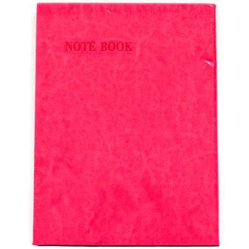 صورة دفتر ريكورد 100 ورقة  A4