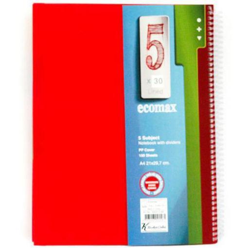 صورة دفتر سلك عربي 200 ورقة A4 – مقسم 5 مواضيع