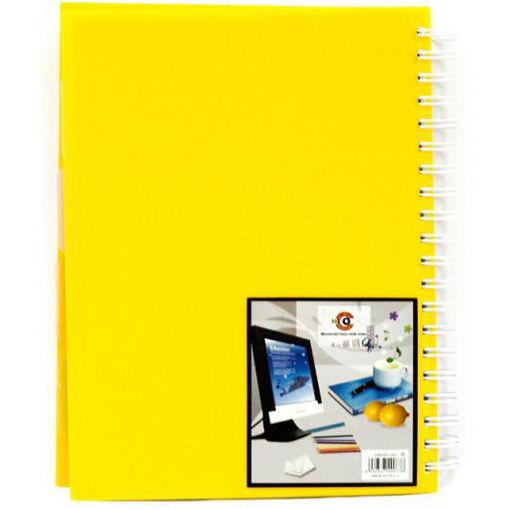 صورة دفتر سلك عربي 200 ورقة B5 - مقسم 4 مواضيع