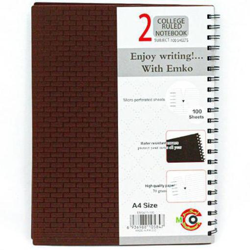صورة دفتر سلك عربي 100  ورقة A4 – مقسم 2 موضوع