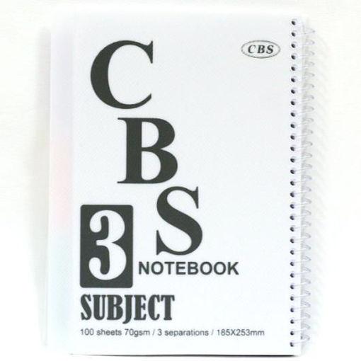 صورة دفتر سلك عربي 100 ورقة B5 - مقسم 3 مواضيع