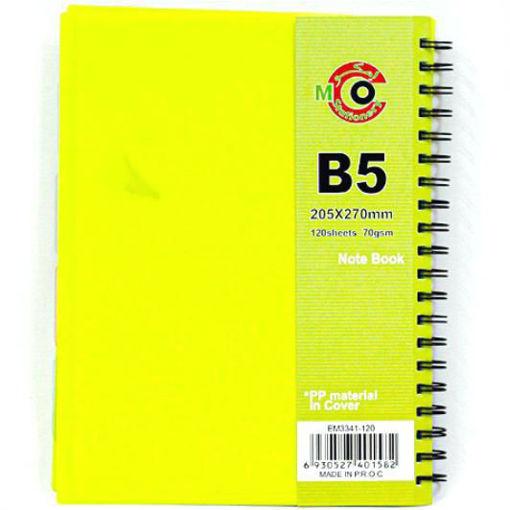 Picture of دفتر سلك عربي 120 ورقة B5 - مقسم 4 مواضيع