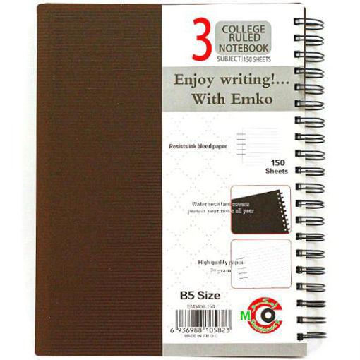 صورة دفتر سلك عربي 150 ورقة B5 – مقسم3 مواضيع