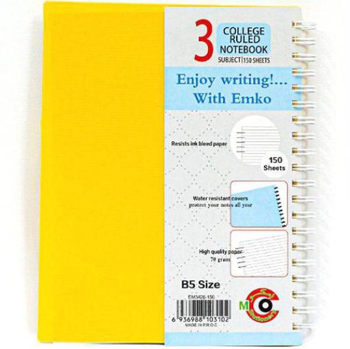 صورة دفتر سلك عربي 150 ورقة B5 – مقسم 3 مواضيع