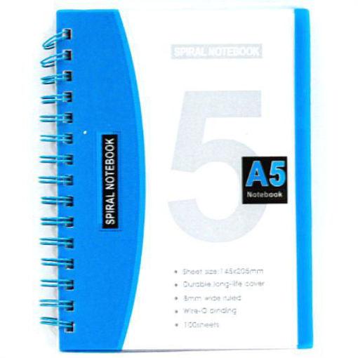 صورة دفتر سلك عربي 100 ورقة A5 - مقسم 4 مواضيع