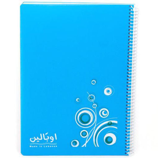 Picture of دفتر سلك انجليزي  100  ورقة A4 - E