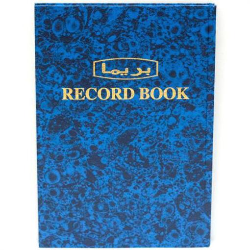 صورة دفتر ريكورد ازرق 100 ورقة A5