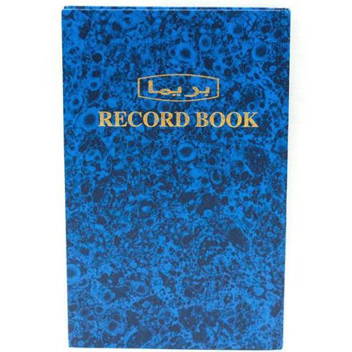 صورة دفتر ريكورد ازرق 200 ورقة FS4