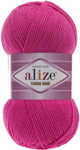 Picture of صوف اليز -  ALIZE - COTTON GOLD