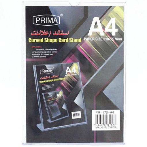 Picture of استاند حامل اعلانات A4 - PR170