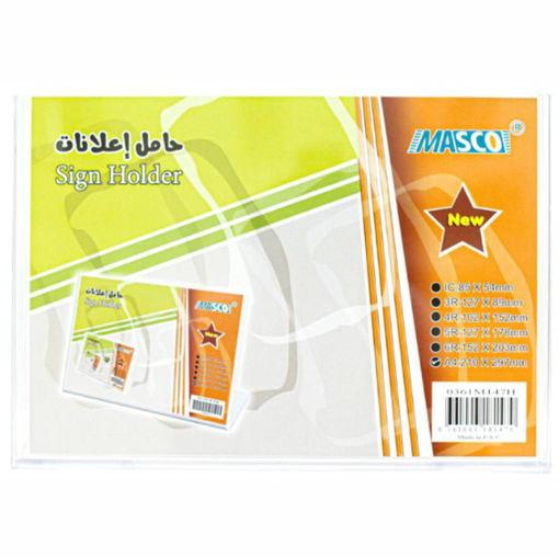 Picture of استاند حامل اعلانات A4 - 361M147H