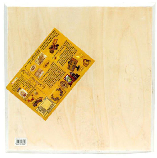 صورة خشب للاعمل الفنية A0020