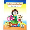 صورة Let's Learn English – For K.G2