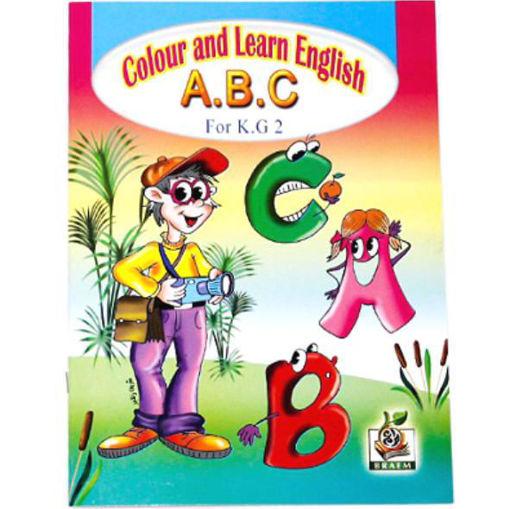صورة Colour and Learning English A.B.C – for K.G2