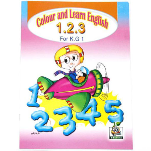 Picture of Colour and Learning English 1.2.3 – for K.G1
