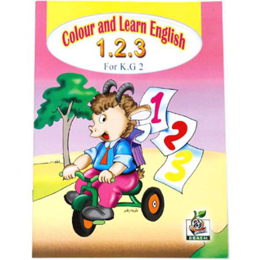 صورة Colour and Learning English 1.2.3 – for K.G2