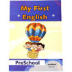 Picture of My First English