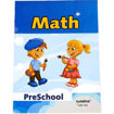 Picture of Math