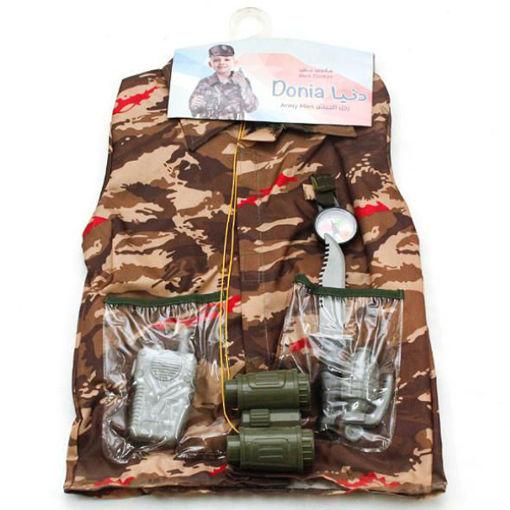 صورة ملابس مهن - رجل الجيش