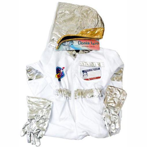 صورة ملابس مهن - رجل فضاء