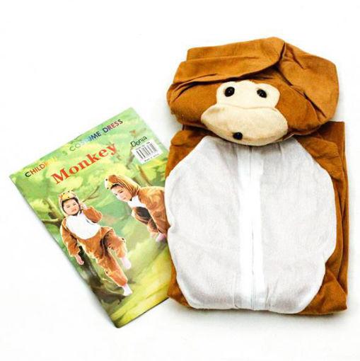 صورة ملابس تنكرية - Monkey