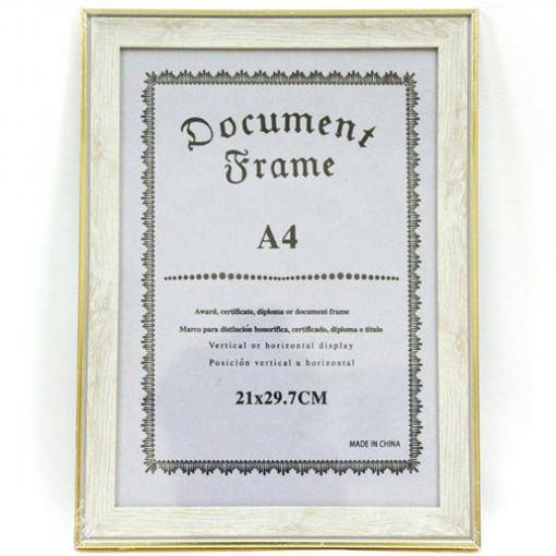 Picture of اطار - برواز صورة - شهادة  DON-5812 - A4