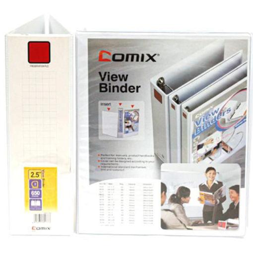 """صورة ملف حلقتين ابيض """"COMIX - A4 - 2.5"""